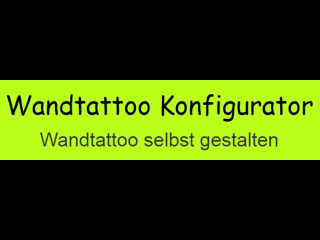 Wandtattoo Konfigurator